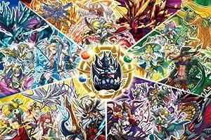 PUZZLE&DRAGONS 1000ピース 竜と神の世界 10-1252
