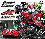仮面ライダードライブ Blu-ray COLLECTION 1[Blu-ray/ブルーレイ]
