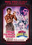 Way of the Black Dragon & Death of Bruce Lee [DVD] [Region 1] [US Import] [NTSC]