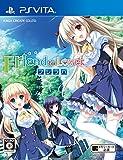 Friend to Lover ~フレラバ~ (通常版)