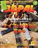 BE-PAL (ビーパル) 2013年 12月号