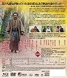 Image de 最後の忠臣蔵 Blu-ray & DVDセット豪華版【特典映像ディスク & 解説ブックレ