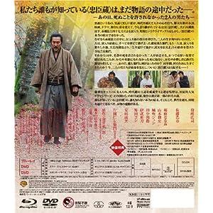 最後の忠臣蔵 Blu-ray & DVDセット豪華版【特典映像ディスク & 解説ブックレ