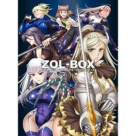 ZOL-BOX