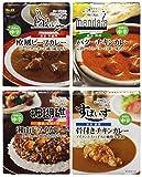 S&B 噂の名店カレー 4種(欧風ビーフカレー、湘南ドライカレー、バターチキンカレー、骨付きチキンカレー)