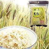 国産 もち麦 500g 国産麦100%