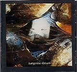 Atem by Tangerine Dream