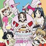 ラジオCD「ガールズ&パンツァーRADIO ウサギさんチーム、訓練中! 」Vol.2