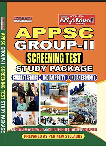 APPSC GROUP-II SCREENING TEST (STUDY PACKAGE) English