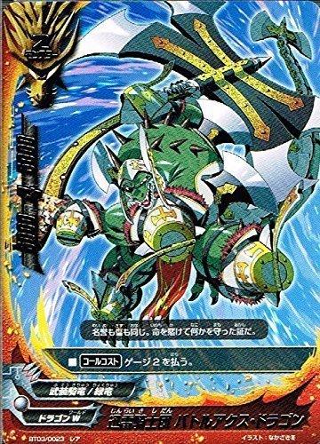 Thunderclap Knights Battle Axe Dragon rare Buddy Fight Dododo large adventure bf-bt03-023 (Dragon Battleaxe)