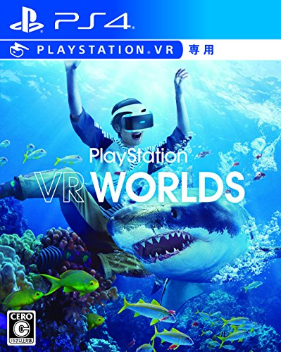 【PS4】PlayStation VR WORLDS(VR専用)