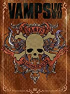 VAMPS LIVE 2014-2015(初回限定盤B) [DVD](在庫あり。)