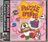 Puzzle Bobble (Neo Geo CD)