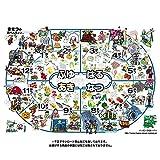 季節表【きせつのおべんきょう】リニューアル版 学習ポスター
