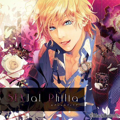 SEXual Philia vol.1~時緒~
