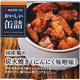 明治屋 おいしい缶詰 国産鶏の炭火焼き(にんにく味噌味) 70g