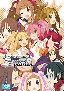 アイドルマスター シンデレラガールズ コミックアンソロジー passion (DNAメディアコミックス)