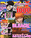アニメディアJ 2011年 01月号 [雑誌]