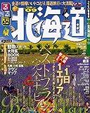 るるぶ北海道 '08~'09 (るるぶ情報版 北海道 1)