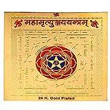 Satyamani Gold Plated Mahamrityunjaya Yantram