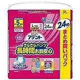 Amazon.co.jpアテント さらさらパンツ 長時間お肌安心 L-LLサイズ 女性用 24枚入【ADL区分:介助で歩ける方】