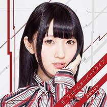 TVアニメ「Z/X IGNITION」EDテーマ モノクロームオーバードライブ (初回限定盤)
