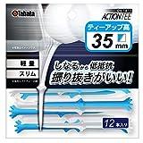 Tabata(タバタ) ゴルフティー プラスチックティー アクションティー GV1411 PW ランキングお取り寄せ