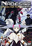 Mobile Battleship Nadesico The Movie - Il Principe Delle Tenebre (Rivista+Dvd)
