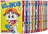 こっちむいて!みい子 コミック 1-27巻セット (ちゃおコミックス)