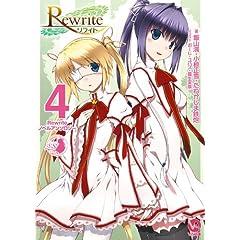 Rewrite �m�x���A���\���W�[4 (VA���� 16)