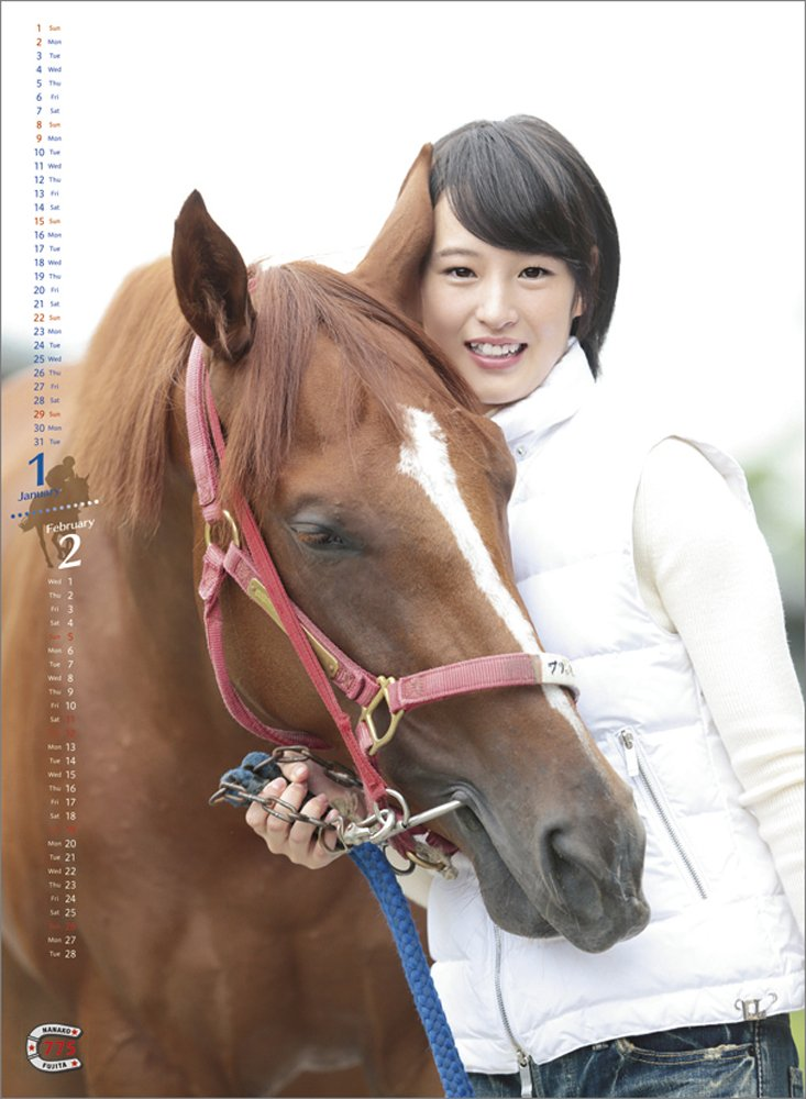 ハロプロ顔の藤田菜七子騎手のカレンダーが発売されるよ [無断転載禁止]©2ch.net->画像>52枚