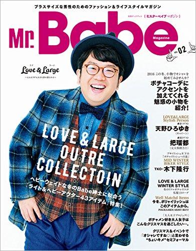 Mr.Babe 2016年Vol.2 大きい表紙画像