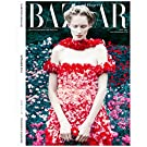 Harper's Bazaar - September 2014 Issue (Limited Edition)