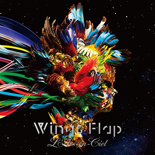 Wings FlapをAmazonでチェック!