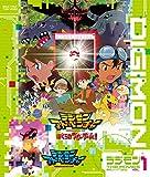 デジモン THE MOVIES Blu-ray VOL.1[Blu-ray/ブルーレイ]