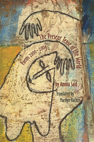 Present Tense of the World: Poems of Amina Said 2000-2009 (Modern Poetry)