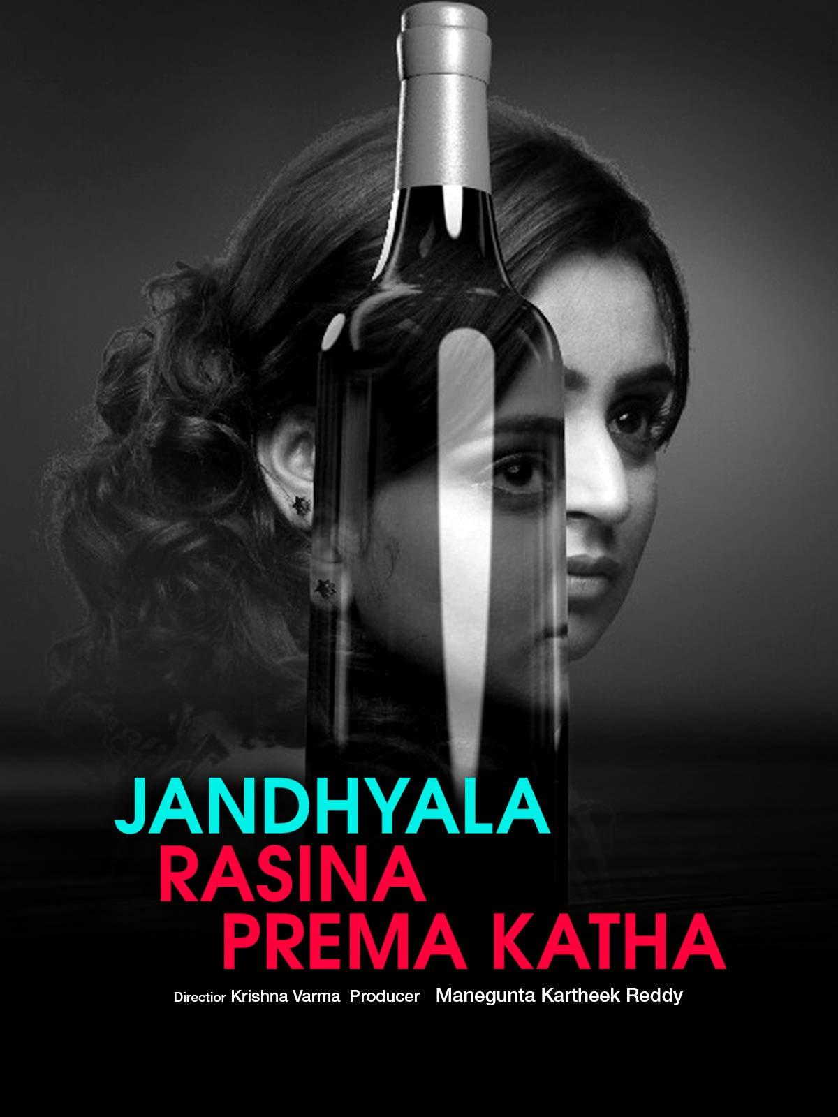 Jandhyala Rasina Prema Katha