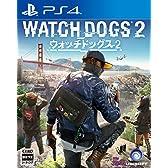 ウォッチドッグス2   - PS4