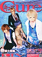 Cure (キュア) 2014年 10月号 [雑誌]()
