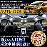 日産 ノート E12 系 専用 超激光3チップSMD LED 92発 ルームランプ セット |FJ3635