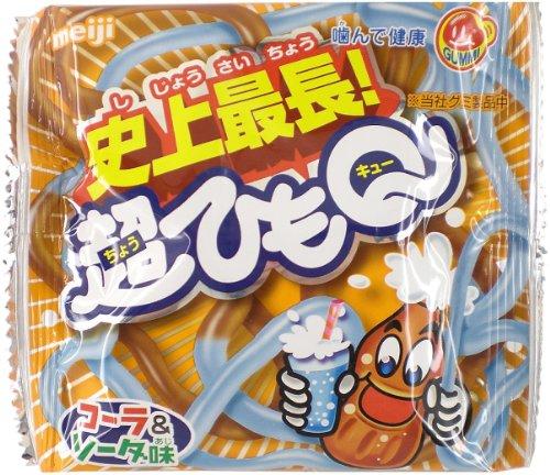 明治 超ひもQコーラ&ソーダ味 1本×20袋 明治