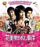������(�������)Ϣ³�ܥ���� Blu-ray
