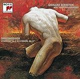 ショスタコーヴィチ:交響曲第5番&チェロ協奏曲第1番