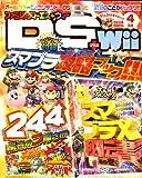 ファミ通DS+Wii (ウィー) 2008年 04月号 [雑誌]