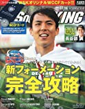 WORLD SOCCER KING (ワールドサッカーキング) 2009年 7/16号 [雑誌]