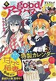 good!アフタヌーン 2015年4号 [2015年3月7日発売] [雑誌] (アフタヌーンコミックス)