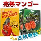 【半生ドライマンゴー(無添加)】香り豊かでジューシーなアーウィン種のアップルマンゴーを丸ごと1個使用★ドライフルーツ