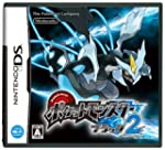 POKEMON BLACK 2 II NEW SEALED NINTEND...