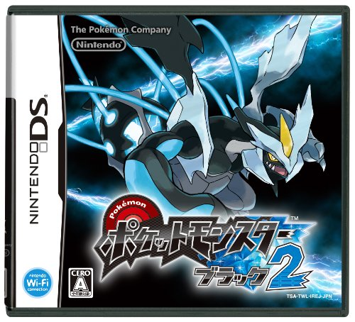 Pokemon Black Version 2 II New Sealed Nintendo DS/DS LITE Japanese Game Pocket Monster Best Wishes (Japanese Language) [Nintendo DS/DS Lite ONLY]