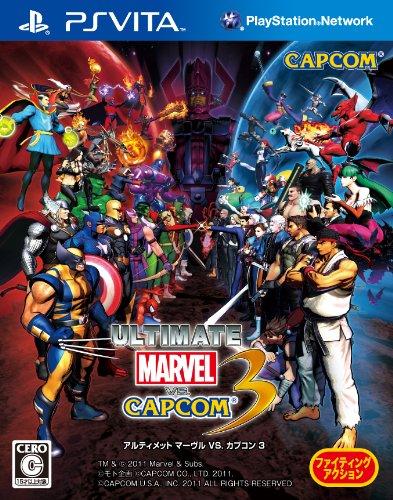 【ゲーム 買取】アルティメット マーヴル VS. カプコン 3